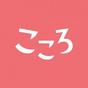 こころ | 薩摩川内 観光物産ガイド