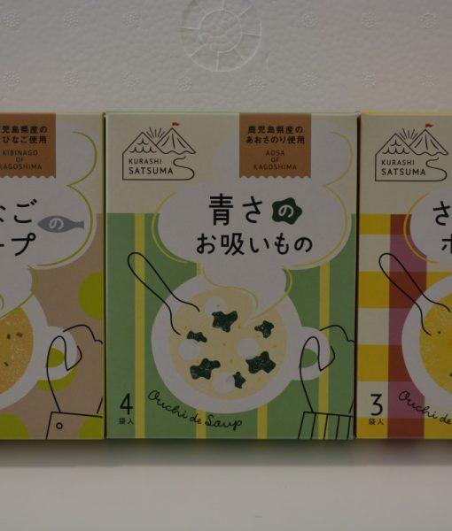 Ouchi de Soup 3種セット