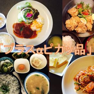 SnapCrab_NoName_2016-6-29_16-12-50_No-00