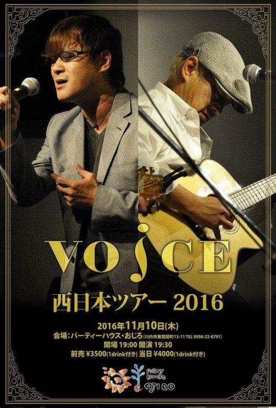 VOICE 西日本ツアー