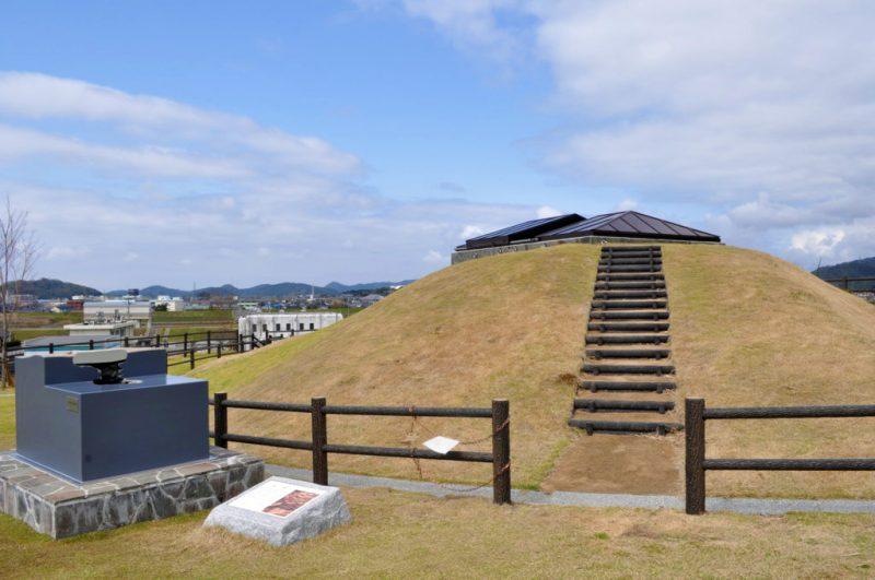 日本書紀編纂1300年記念事業学科