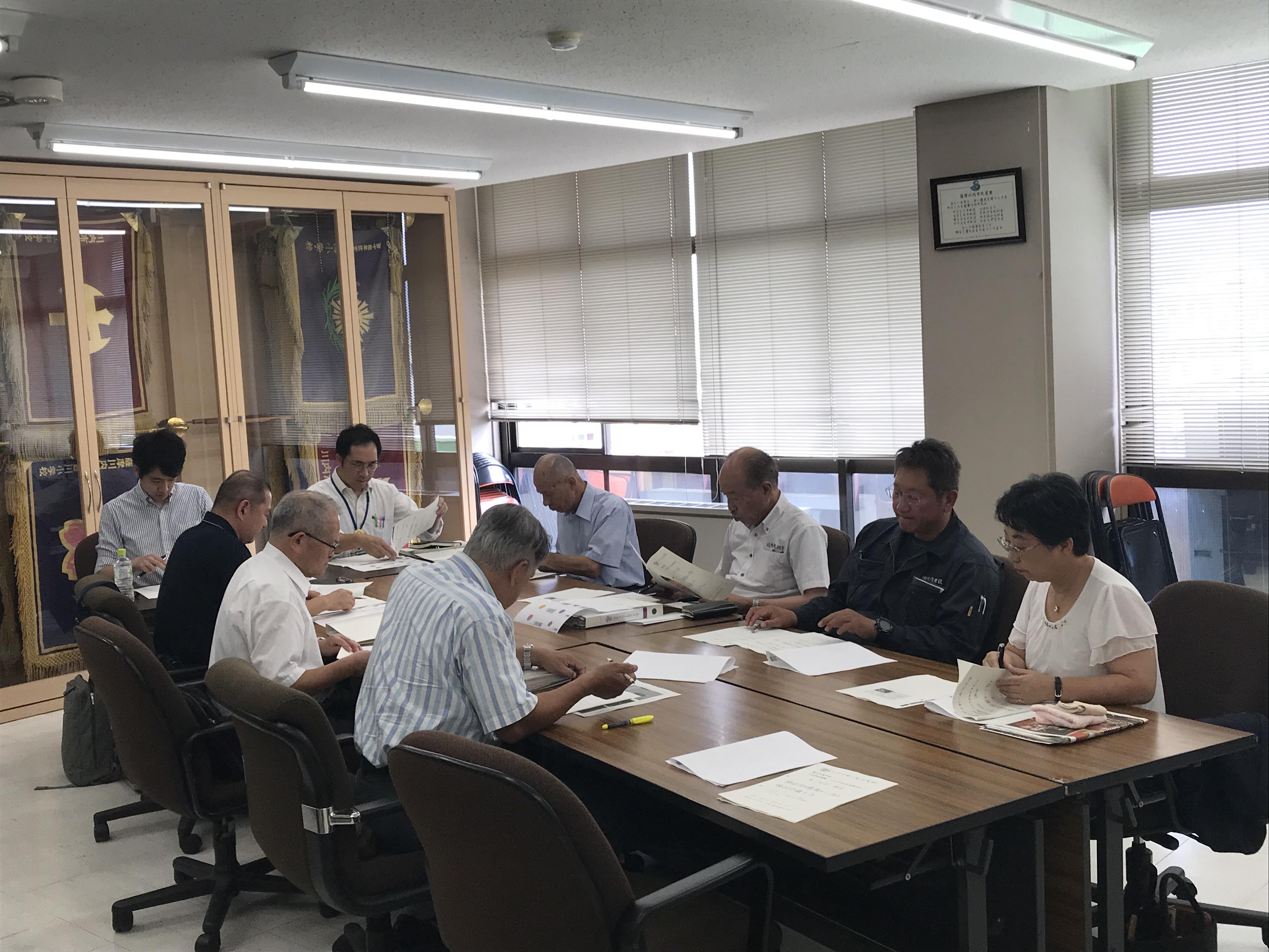 日本書紀編纂1300年記念事業学科 第19回講座のお知らせ