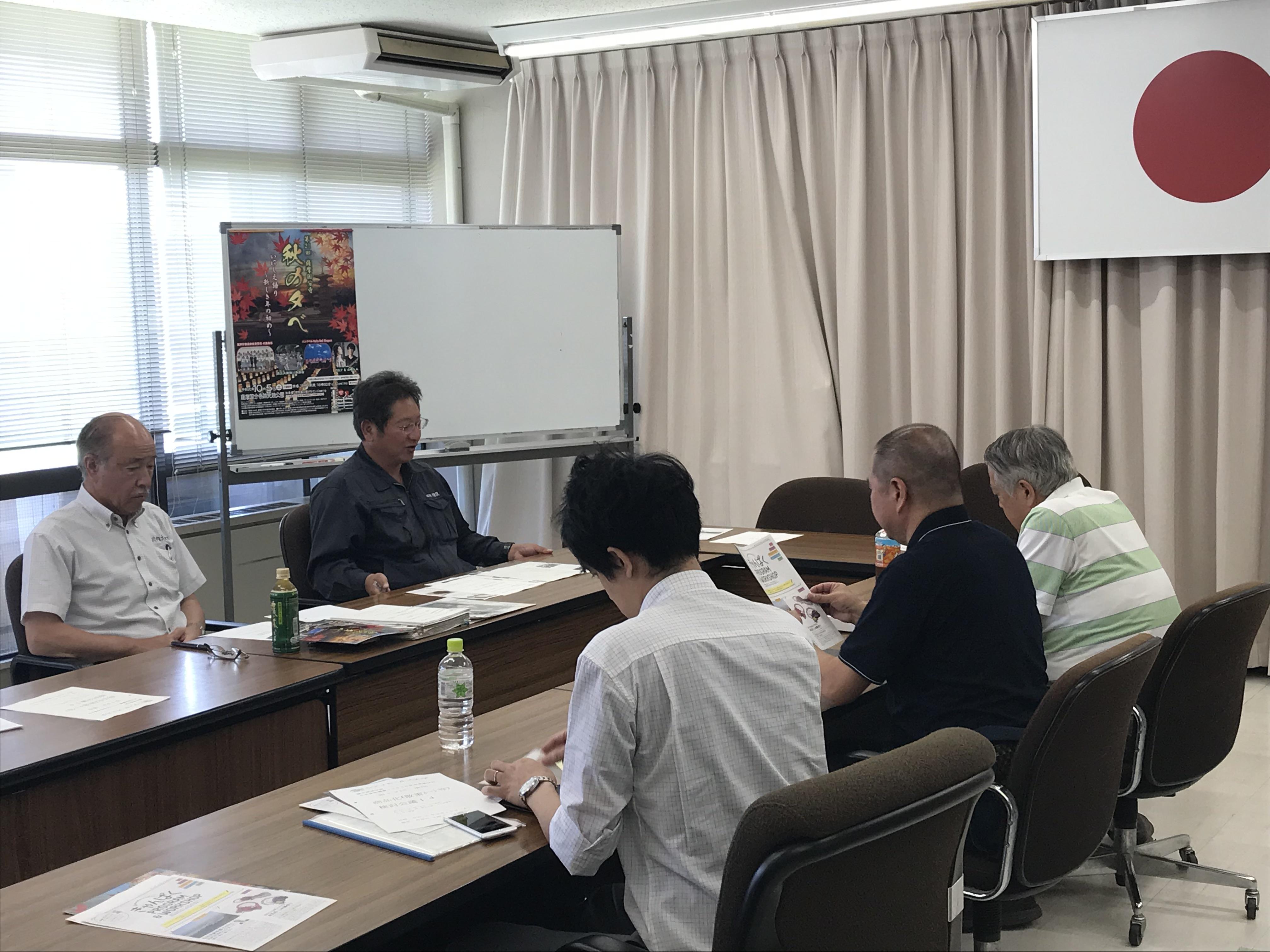 日本書紀編纂1300年記念事業学科 第20回講座開催のお知らせ