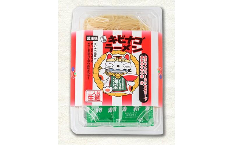 キビナゴラーメン 生麺2食パック <薩摩川内市観光物産協会>