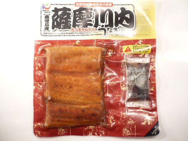 ☆数量限定価格【食べきりサイズうなぎ蒲焼】うなぎ蒲焼カット(薩摩川内うなぎ)
