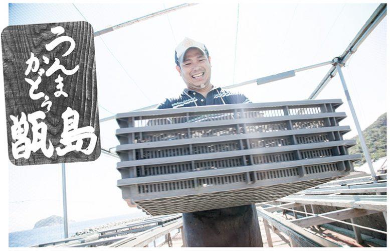 【産地直送】甑島 の海鮮詰め合わせ(いか)<馬場水産加工場>【送料無料】鹿児島 きびなご あじ かます さば 赤いか 薩摩赤いか 干物 天日干し 刺身 ギフト