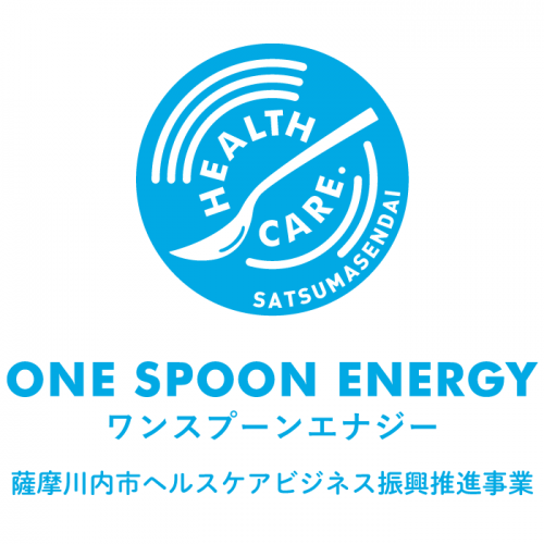 【ONE SPOON ENERGY】YOUR POWER(桑茶)
