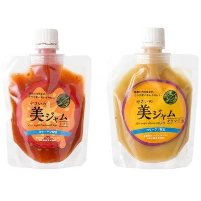【ONE SPOON ENERGY】野菜の美ジャム(サツマイモ・トマト)