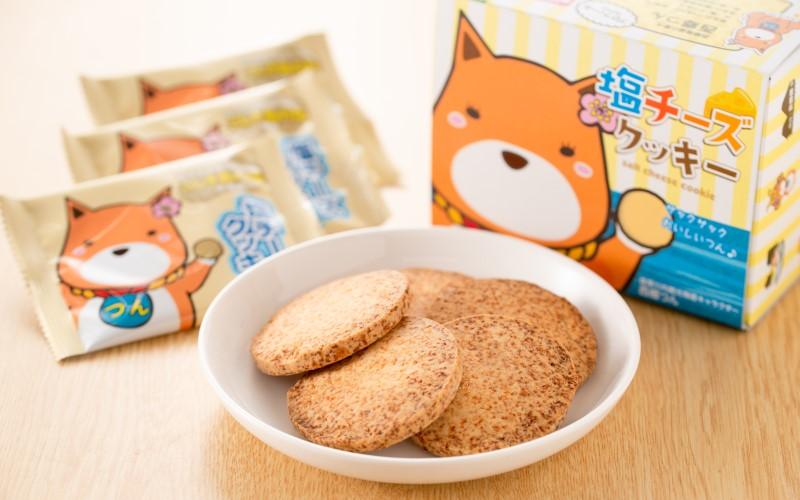 【西郷つん】塩チーズクッキー <薩摩川内市観光物産協会>