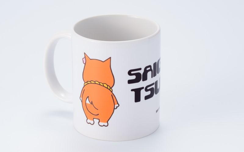 【西郷つん】 マグカップ A