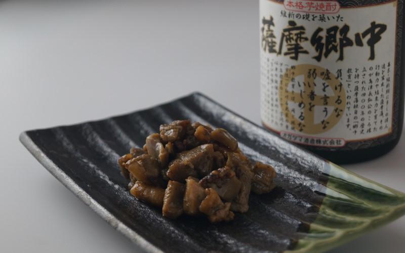 【鶏の炭火焼】 モバ鶏(柚子胡椒味)