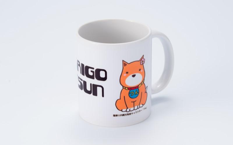 【西郷つん】 マグカップ B