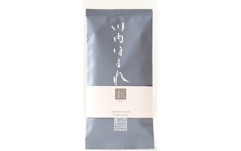 川内ほまれ 銀 <崎原製茶>