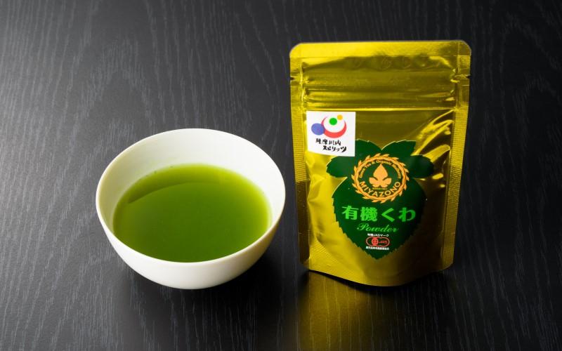有機くわ茶パウダー 20g <宮園製茶>