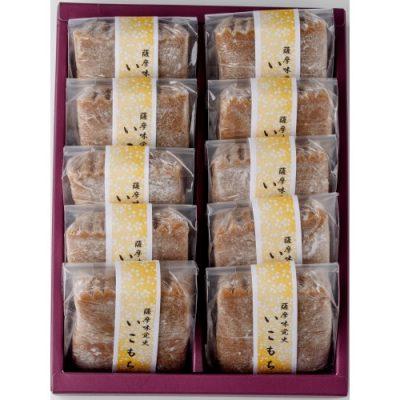 いこもち 10個入 <菓子工房クアトロ> いこ餅 煎粉餅 炒粉餅 グルテンフリー