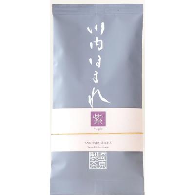 川内ほまれ 紫 <崎原製茶> 鹿児島茶 かごしま茶 せんだいほまれ