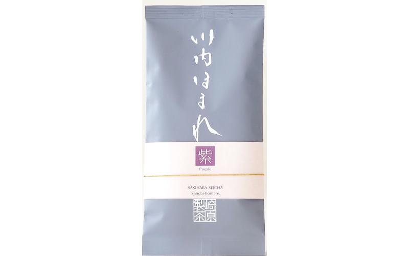 川内ほまれ 紫 <崎原製茶>