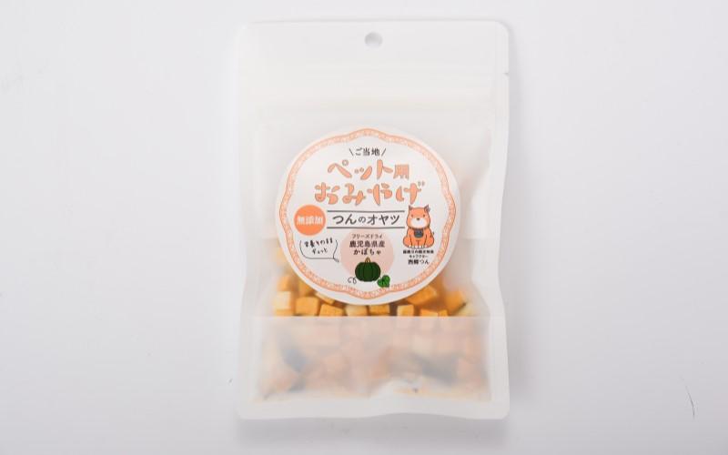 つんのオヤツ(かぼちゃ) <薩摩川内市観光物産協会>