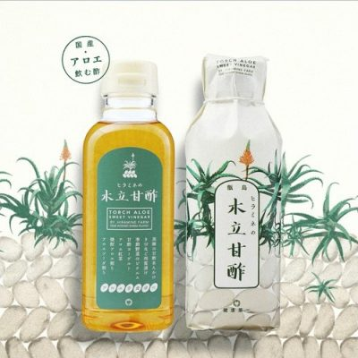 ヒラミネの木立甘酢