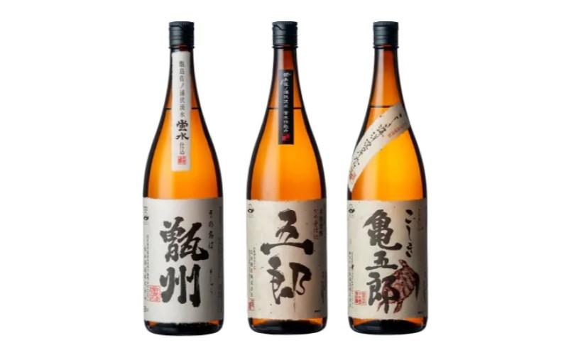 吉永酒造 飲み比べ3本セット 各1800ml【送料込】【産地直送】 <吉永酒造>