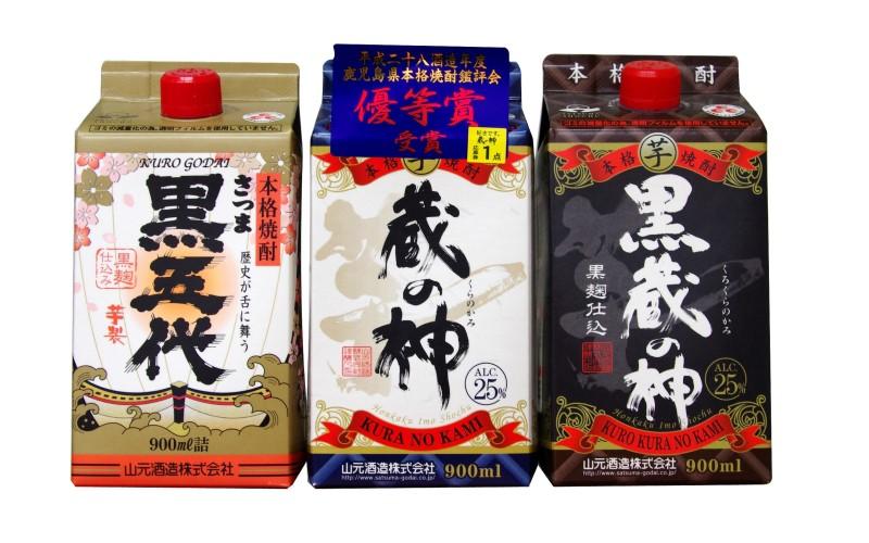 芋焼酎3種飲み比べ(紙パック) 25度 各900ml×3 <山元酒造>