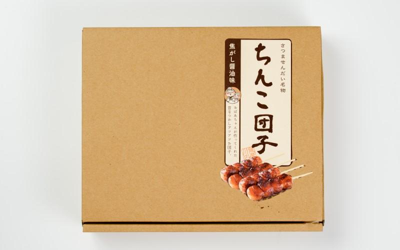 冷凍ちんこ団子(しんこ団子)32本【送料込】【産地直送】 <アトスフーズ>