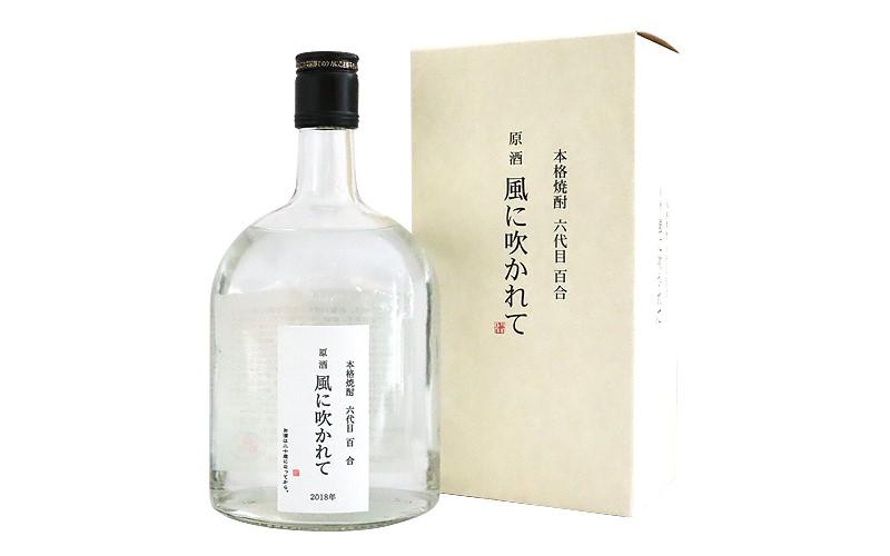 六代目百合原酒 風に吹かれて 42度 720ml 新焼酎 <塩田酒造>