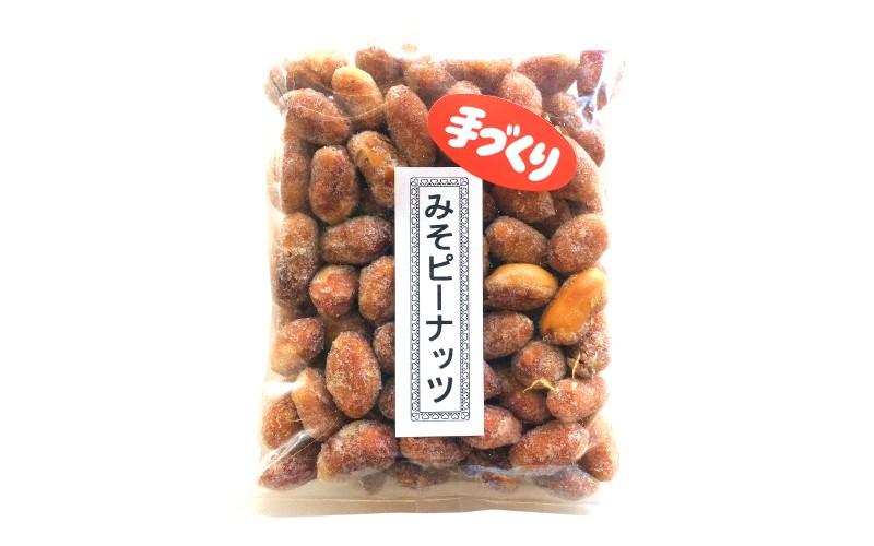 ごろっと落花生の和風プラリネ カリっとしっとり味噌ピーナッツ×1袋 <福元商店>