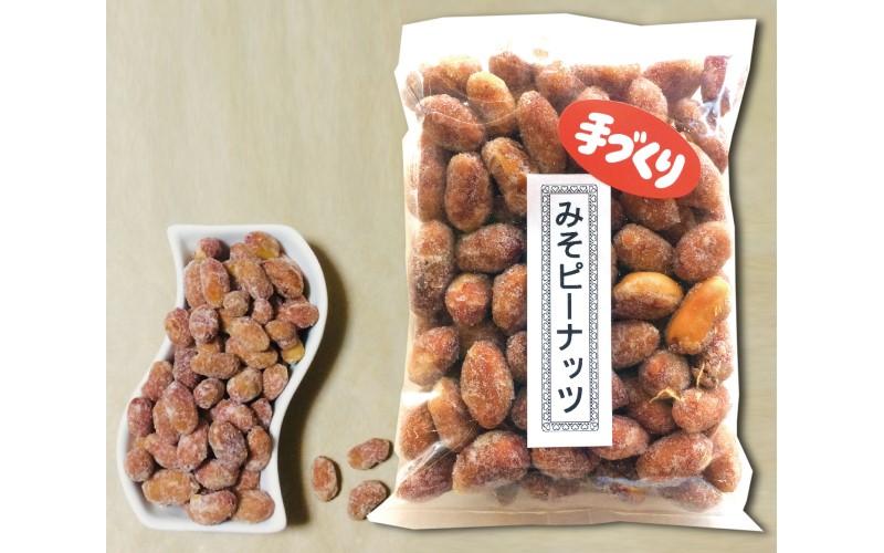 ごろっと落花生の和風プラリネ カリっとしっとり味噌ピーナッツ×4袋 <福元商店>