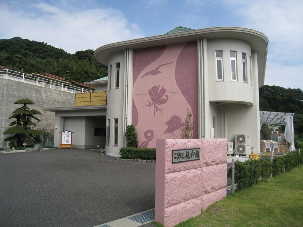親和館_ホテル外観