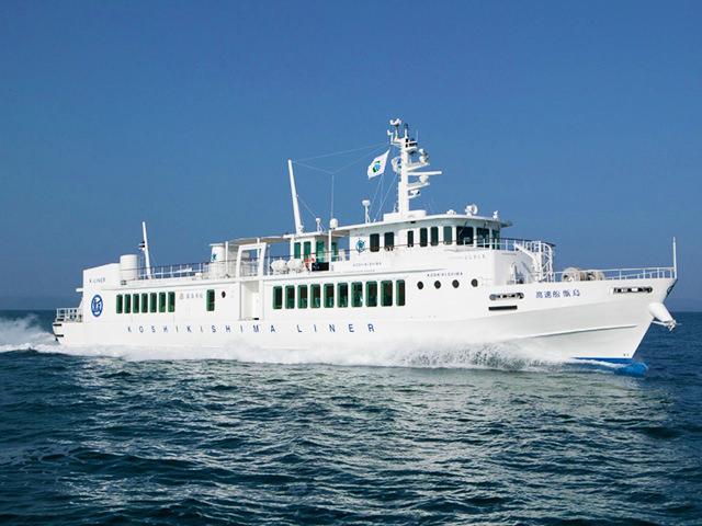 高速船 甑島