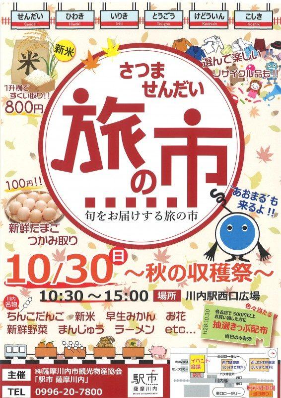 20161020091935_00001