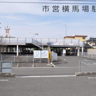 市営横馬場駐車場