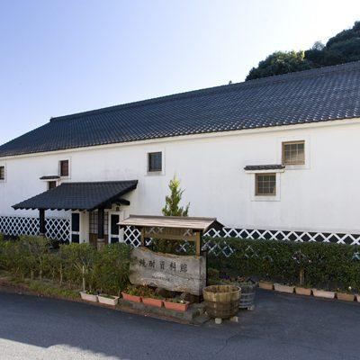 焼酎資料館(田苑酒造)