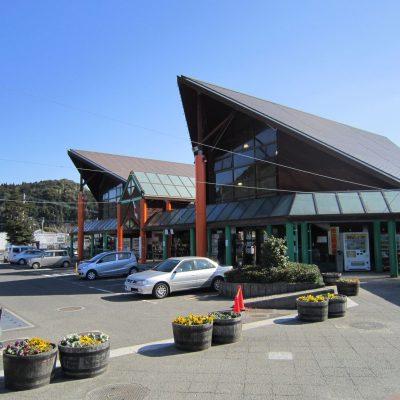 道の駅「樋脇」遊湯館