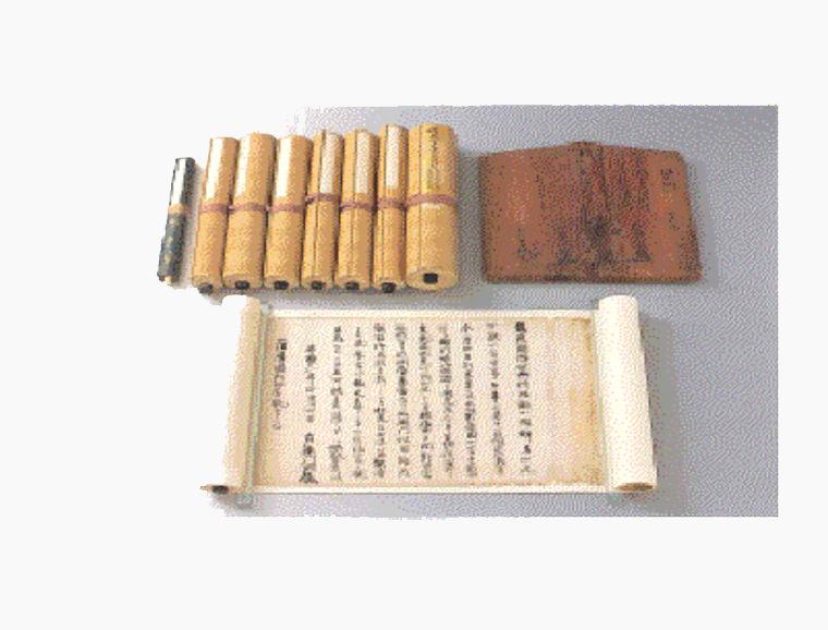 新田神社文書(百二十四通)九巻、一枚