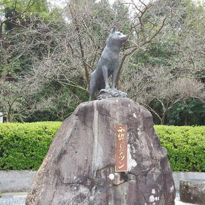 西郷隆盛愛犬ツンの銅像
