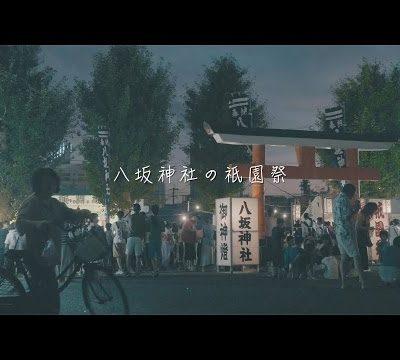 古い記事: 薩摩川内市の夏祭り情報