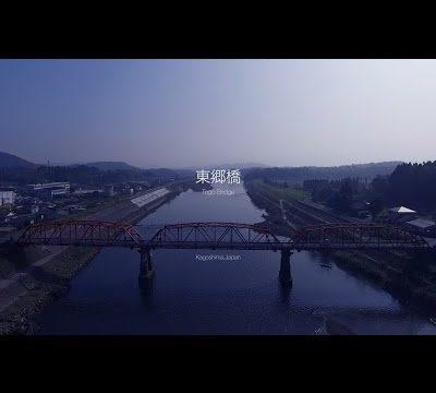 古い記事: わが町シリーズ!!赤い橋