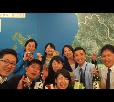 古い記事: 薩摩川内市地域おこし協力隊の募集動画です