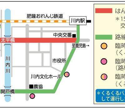古い記事: 10月31日(土)は、「薩摩川内はんやまつり」が開催されます