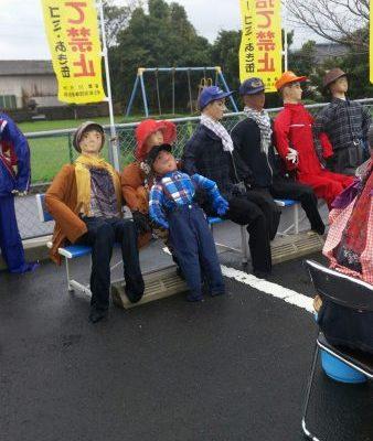 古い記事: 亀山地区文化祭2016