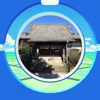 古い記事: ポケモン。薩摩川内市へGO!!