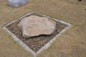 古い記事: 区画整理工事中に発見!天辰寺前古墳公園に行ってきました。