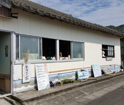 古い記事: NISHIKATA-room 笑う書道展