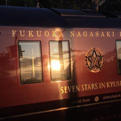 古い記事: 東シナ海に一番近い駅「薩摩高城駅」にななつ星がやってくる。