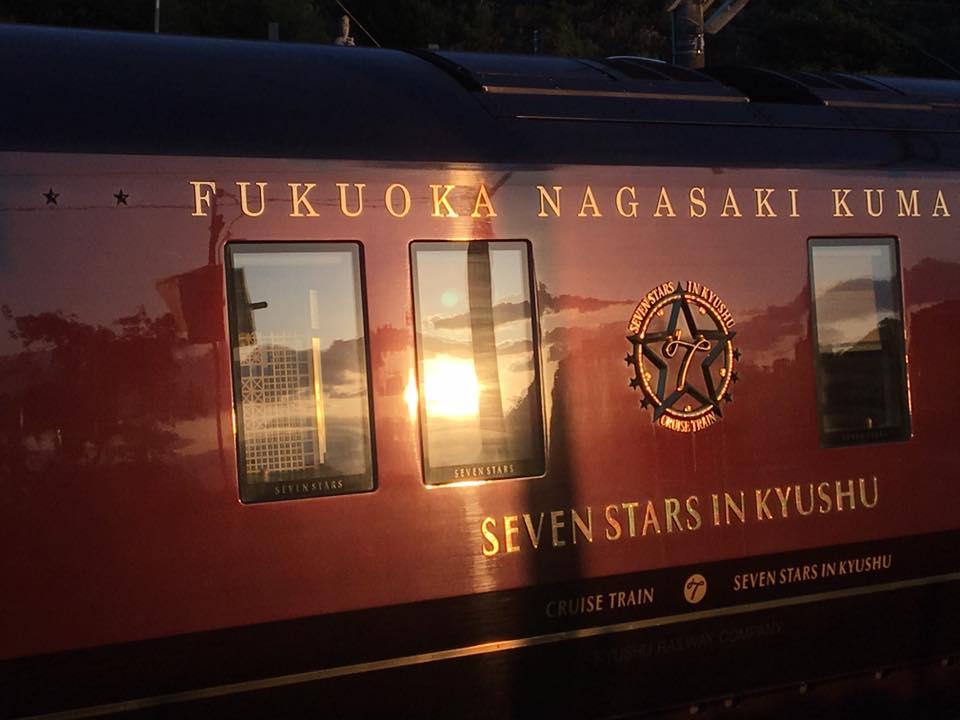 東シナ海に一番近い駅「薩摩高城駅」にななつ星がやってくる。
