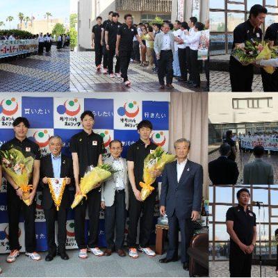 古い記事: 全日本男子バレーボールチーム 市長表敬