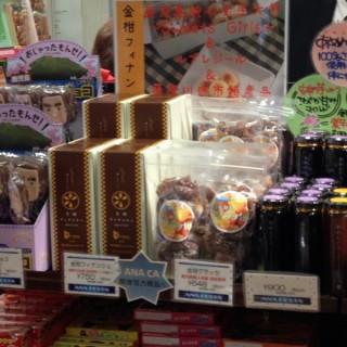 古い記事: 鹿児島空港でキンカン商品 販売中!