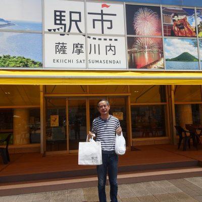 古い記事: 薩摩川内観光大使 ~小倉一郎大使が来訪~
